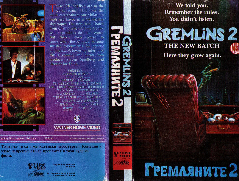 Гремлините филм