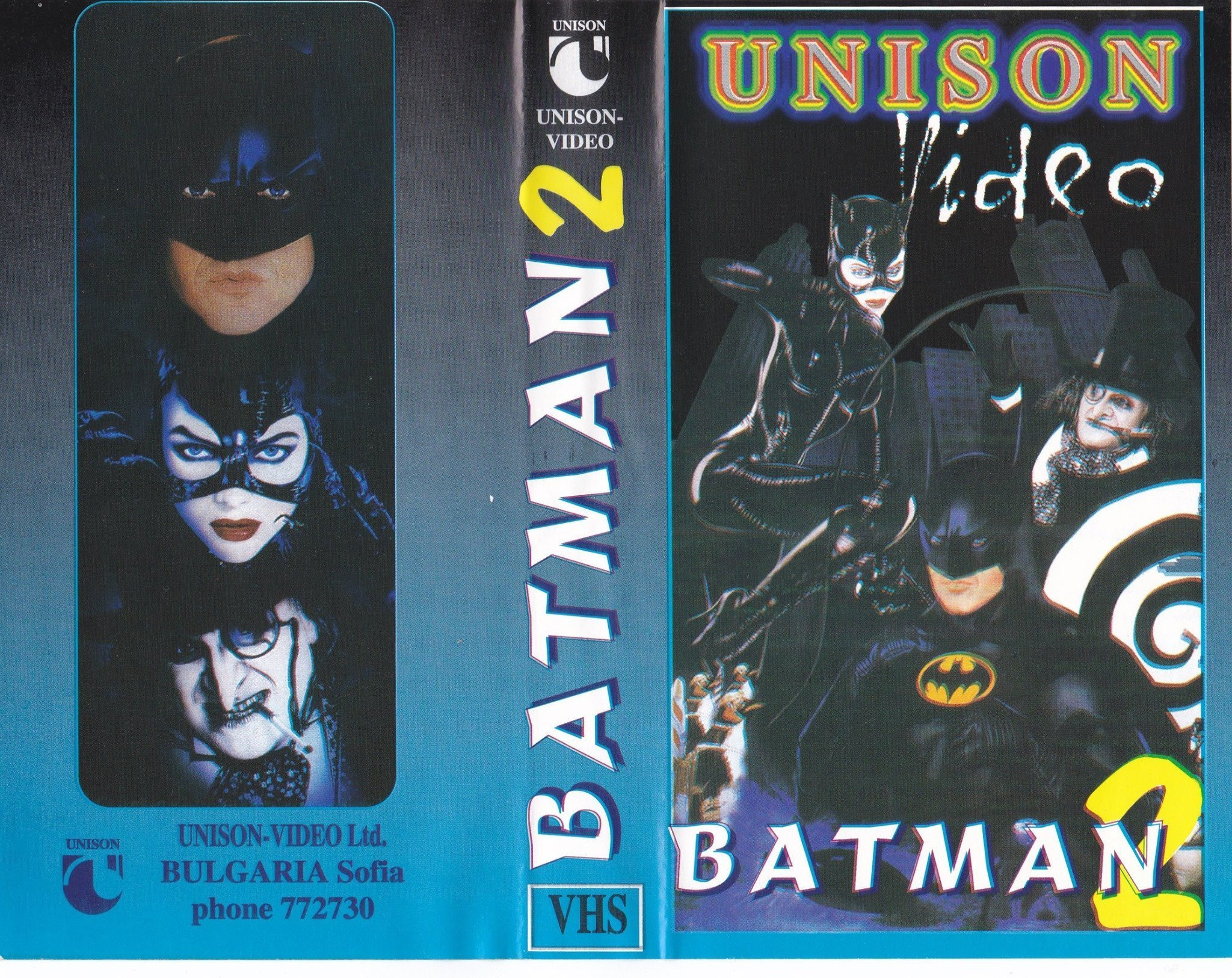 Батман се завръща филм постер